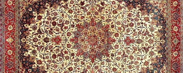 قالیشویی نزدیک حافظ