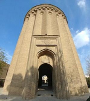 قالیشویی شهید غیبی