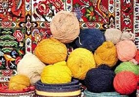 قالیشویی در سلسبیل