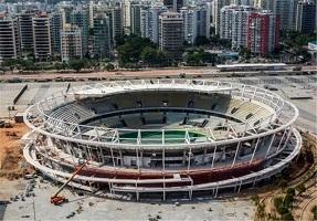 قالیشویی دهکده المپیک