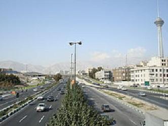 قالیشویی شیخ فضل الله