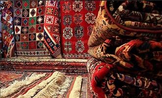 قالیشویی فردوس غرب