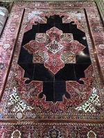 قالیشویی معلم