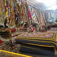 قالیشویی ملک
