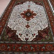 قالیشویی میرزای شیرازی