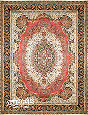 قالیشویی نزدیک آپادانا