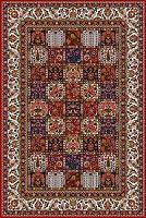 قالیشویی پارک وی