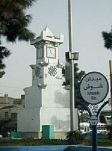 قالیشویی میدان شوش