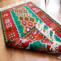 قالیشویی کیانشهر
