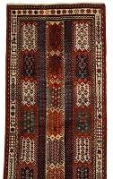 قالیشویی شیان