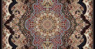 قالیشویی سراج