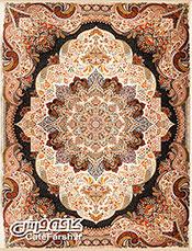 قالیشویی پژوهش