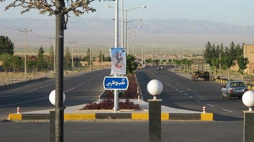 قالیشویی خلیج فارس