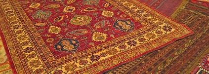 قالیشویی میر داماد