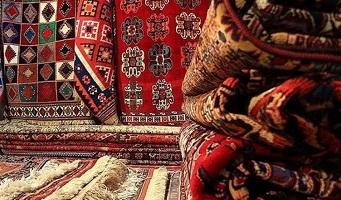 قالیشویی در نزدیکی صدر