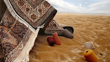 قالیشویی محدوده پیروزی