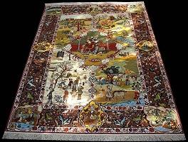 قالیشویی شهید باقری