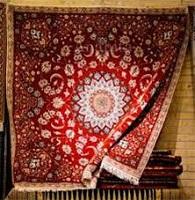 قالیشویی در سی متری جی