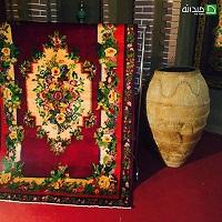 قالیشویی شهید عراقی
