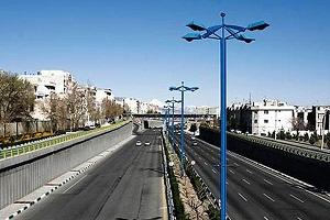 قالیشویی نزدیک آبشناسان