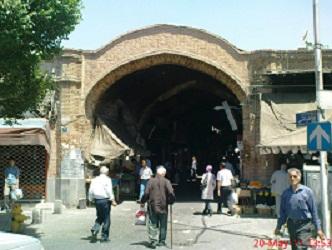 قالیشویی شاپور